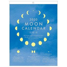 カレンダー 壁掛け 2020年 APJ アートプリントジャパン ムーン スケジュール 1000109357
