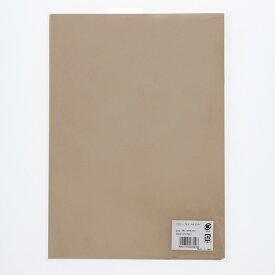 【クーポン配布中】梱包紙 HEIKO シモジマ クラフト紙 H判<75>5 A4 50枚