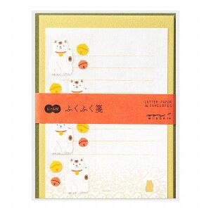 レターセット midori ミドリ ふくふく箋483 招き猫柄 シール付 86483006