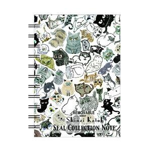 【クーポン配布中】シールノート シール堂 シンジカトウ Shinzi Katoh シール帳 chaton A6 ks-sb-10012