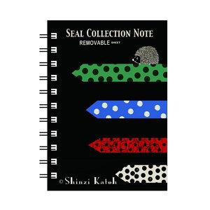 【クーポン配布中】シールノート シール堂 シンジカトウ Shinzi Katoh シール帳 hedgehog A6 ks-sb-10014
