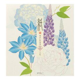 レター midori ミドリ 「紙」シリーズ 夏レター 便箋275 4柄入 夏の花柄 85275006