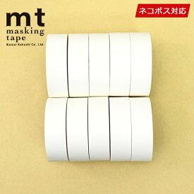 マスキングテープ 白 10巻セット mt カモ井加工紙 15mmx10m マットホワイト MT01P208