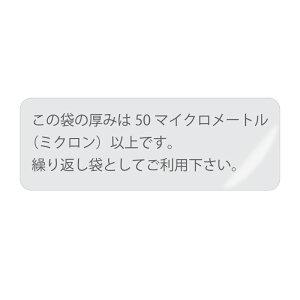タックラベル(シール) HEIKO シモジマ No.810 レジ袋有料化対象外 透明 105片