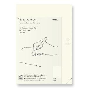 ノート midori ミドリMDノート ジャーナル A5 1日1ページ 無罫 15263006