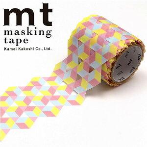 マスキングテープ mt カモ井加工紙 fab キューブパターン 45mm×3m MTKT1P13