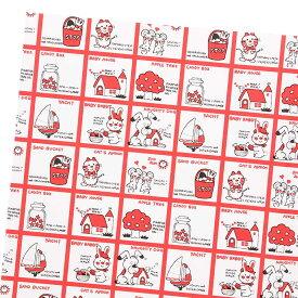 包装紙 HEIKO シモジマ ラッピングペーパー 半才 ストップペイル 50枚
