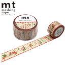 2020年10月下旬発送予定 クリスマスマスキングテープ mt カモ井加工紙キャンディケイン MTCMAS120 25mm×7m