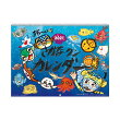 カレンダー壁掛け2021年APJアートプリントジャパンすギョーい!!さかなクンカレンダー1000115953