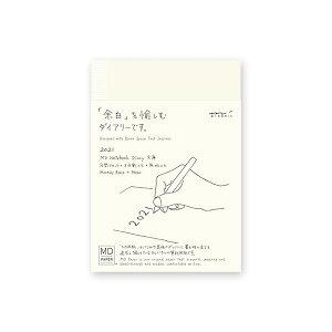 【クーポン配布中】ダイアリー・日記 midori ミドリ MDノートダイアリー 文庫 22054006