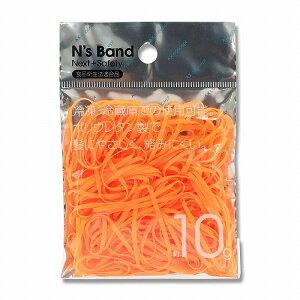 アックスコーポレーション ゴムバンド N's Band A-NB-O 蛍光オレンジ 1個(約10g)