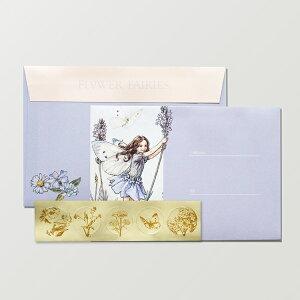 レターグリーンフラッシュGreenFlash封筒LavenderFF-153