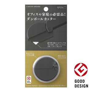 ダンボールカッター midori ミドリ 黒A 35409006