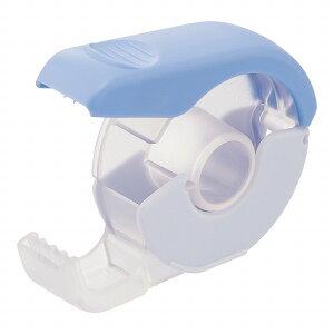 【クーポン配布中】マスキングテープ カッター LIHITLAB リヒトラブ ブルー A260-8