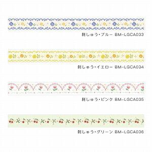 マスキングテープBGMビージーエムLifeライフ刺しゅう・ピンクBM-LGCA03515mmx5m