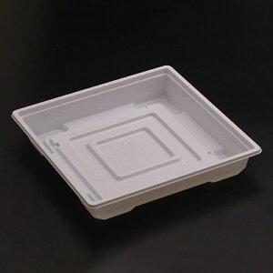 【クーポン配布中】リスパック 弁当容器 響膳 70B 本体 白 50枚