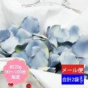 【ペタル合計2袋までネコポス対応】フラワーシャワー フラワーペタル 造花アートフラワー 花びら 造花 結婚式 演出 …