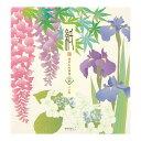 レター midori ミドリ 「紙」シリーズ 夏レター 初夏 便箋029 4柄入 初夏の花柄 87029006