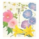 レター midori ミドリ 「紙」シリーズ 夏レター 盛夏 便箋033 4柄入 盛夏の花柄 87033006