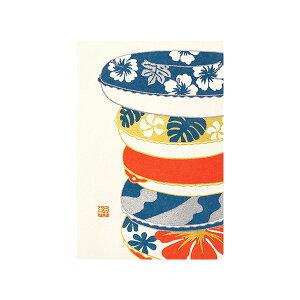 レター midori ミドリ 「紙」シリーズ 夏レター 盛夏 ポストカード601 浮き輪柄 88601006