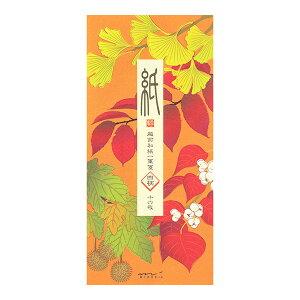 レター midori ミドリ 「紙」シリーズ 秋レター 一筆箋520 秋色の葉柄 4柄入 89520006