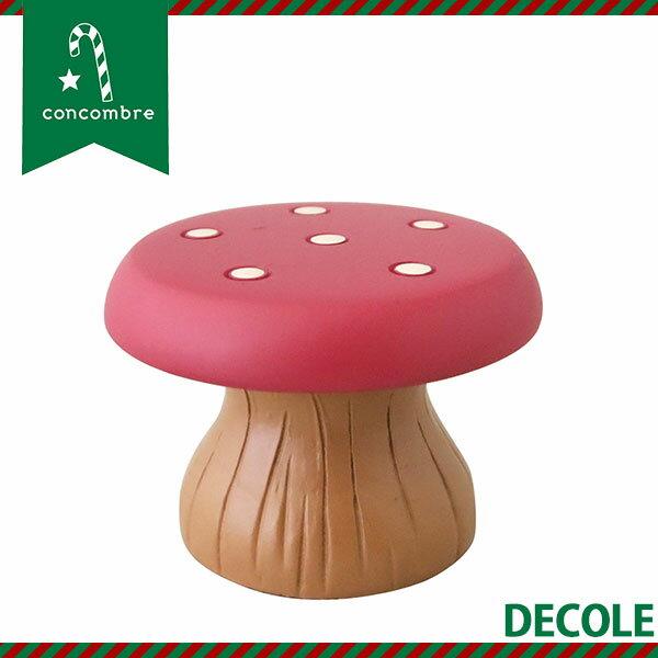 クリスマス最終SALE!クリスマス ディスプレイ DECOLE デコレ concombre コンコンブル きのこ椅子 ZXS-48152