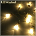 売り切り特価!クリスマス LEDガーランド COVENT GARDEN/コベントガーデン ミニボトルLEDスターライト DT-01