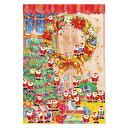 クリスマスカード APJ/アートプリントジャパン ミニサンタ グリーティングカード XC-1000083146(1枚入り・封筒付き)