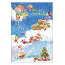 クリスマスカード APJ/アートプリントジャパン ミニサンタ グリーティングカード XC-1000083147(1枚入り・封筒付き)