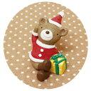 売り切り特価!クリスマス ディスプレイ ノーティー ハッピークリスマス クマ 4007867-03