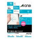 A-one/エーワン 28692 ラベルシール インクジェット A4判 1面 ノーカット 光沢紙・ホワイト(50シート)
