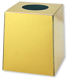 抽選箱 HEIKO シモジマ 福引・抽選用品 抽選箱 無地(紙製) ゴールド