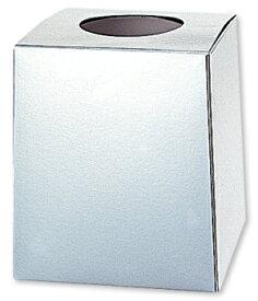 抽選箱 HEIKO シモジマ 福引・抽選用品 抽選箱 無地(紙製) シルバー