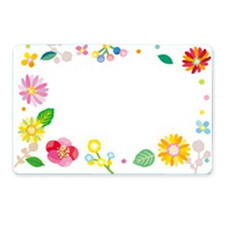 ミニカード HEIKO シモジマ ショーカード(メッセージカード) H352-18(30枚入り)再生紙使用