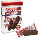 バレンタイン チョコレートチョコエイド