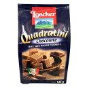 クアドラティーニ チョコレート ウエハース