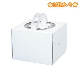 箱 HEIKO シモジマ 食品包材 手提げデコホワイト 4寸 (10枚入り)