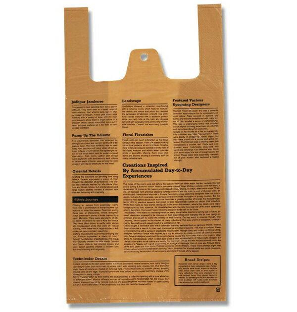 レジ袋 ビニール袋 HEIKO シモジマ ハンドハイパー L フェザント(100枚入り)