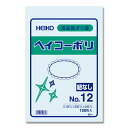 HEIKO シモジマ透明ポリ袋 ヘイコーポリNo12(厚0.03mm・100枚入り)