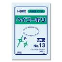 【HEIKO/シモジマ】透明ポリ袋 ヘイコーポリNo13(厚0.03mm・100枚入り)