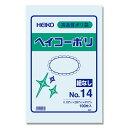 HEIKO シモジマ透明ポリ袋 ヘイコーポリNo14(厚0.03mm・100枚入り)