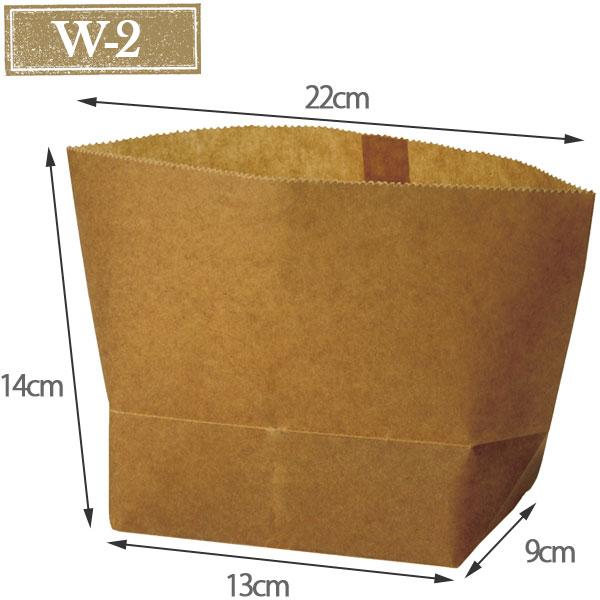 ワックスペーパーバッグ 紙袋 ロー引き袋 亀底 W-2(100枚入り)
