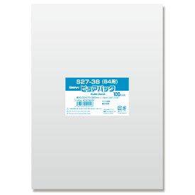 OPP袋 ピュアパック S27-38(B4用) (テープなし) 100枚 透明袋 梱包袋 ラッピング ハンドメイド