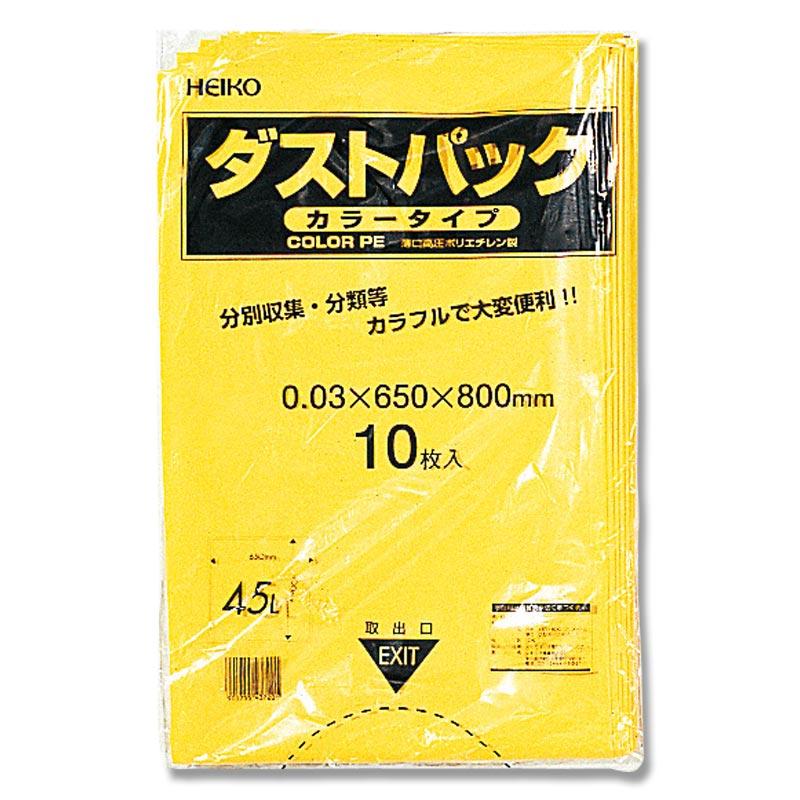 ゴミ袋 HEIKO シモジマ LDダストパック 45L イエロー ゴミポリ袋