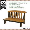 売り切りSALE!ディスプレイ DECOLE/デコレ concombre/コンコンブル ベンチソファ ZHW-48473