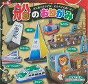 【折り紙】トーヨー 浮かべて遊べる!船のおりがみ (耐水ペーパー使用)おふろでもOK!