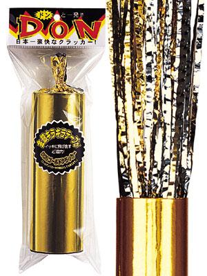 パーティーグッズ カネコ クラッカー(大量テープタイプ)DONゴールドクラッカー(日本製)