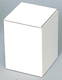箱 10枚入 組立HEIKOシモジマフリーボックスF-66 ギフトボックス ラッピング箱 収納 梱包資材 段ボール小型 ダンボール フリマ ハンドメイド