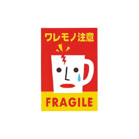 HEIKO シモジマご注意シール フラジール(フラジャイル・われもの注意)(80片入)