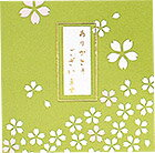 ギフトシール HEIKO シモジマ 萌葱(もえぎ)(40片入)(和風・サンキューシール)